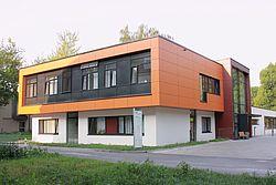 Gebäudeansicht KfH-Nierenzentrum Leipzig