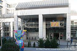 Gebäudeansicht KfH-Nierenzentrum für Kinder und Jugendliche Berlin